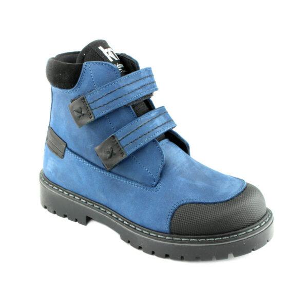 Ботинки ортопедические Kidmen Z40